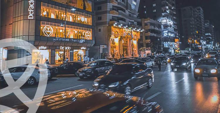 شارع عباس العقاد