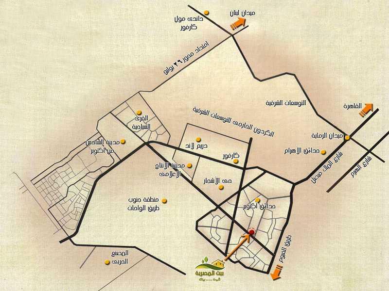 موقع بيت المصرية