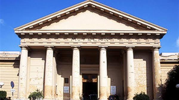 المتحف الروماني