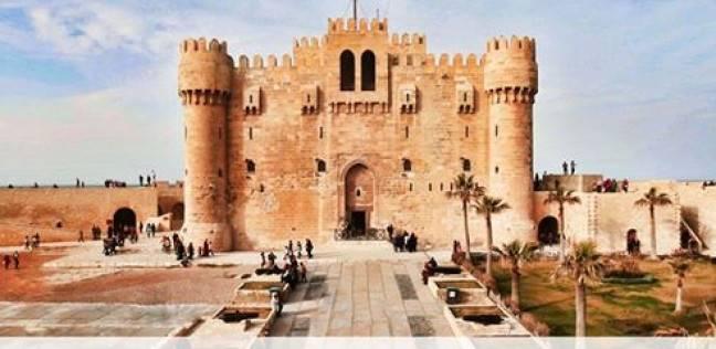 قلعة قايتباي