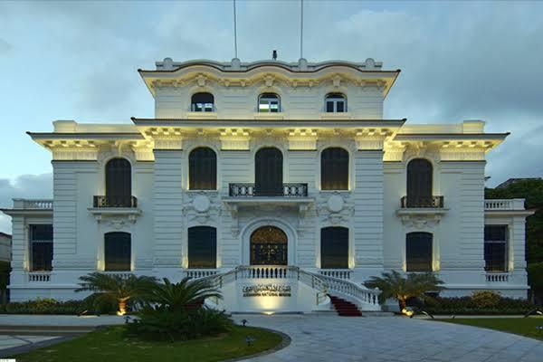 متحف الإسكندرية