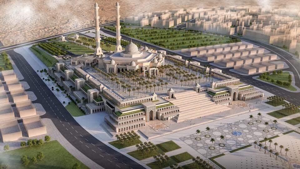 مسجد العاصمة الإدارية