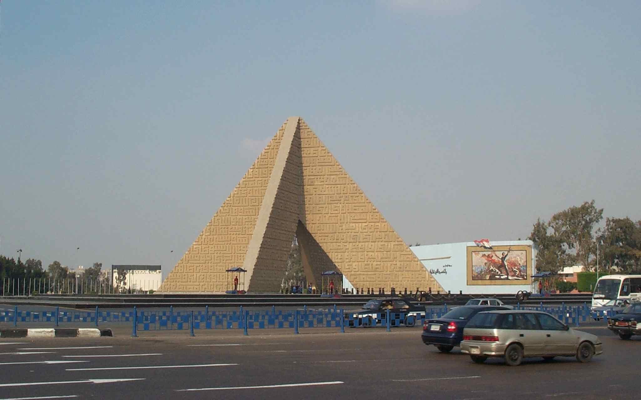 دليلك إلى أهم الخدمات في مدينة نصر - النصب التذكاري
