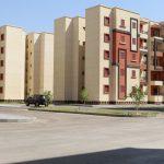 شروط مشروع الإسكان الاجتماعي ونموذج للأوراق المطلوبة