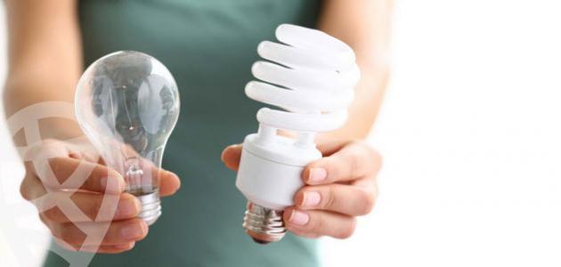 توفير استهلاك الكهرباء .. دليل عقارماب لفاتورة كهرباء غير باهظة
