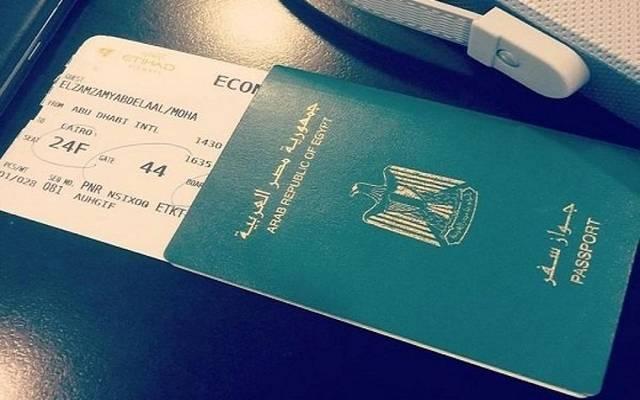 فرصة حقيقية للحصول على الجنسية المصرية بامتلاك وحدة عقارية