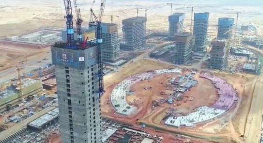 بناء البرج الأيقوني