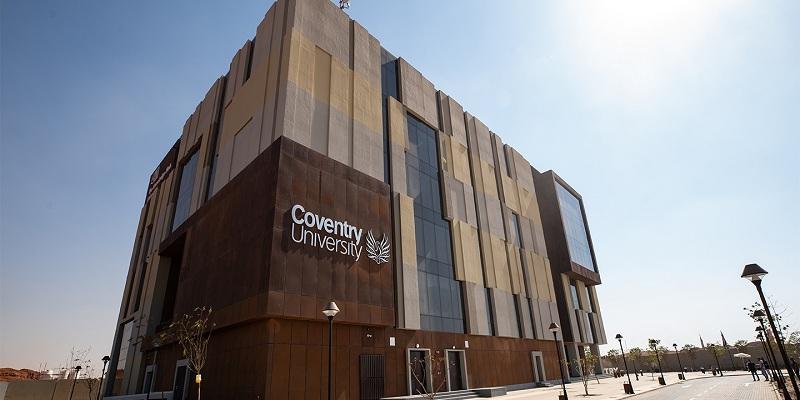 جامعات العاصمة الإدارية