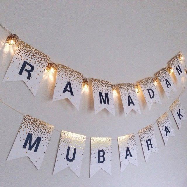 زينة منزلية في رمضان