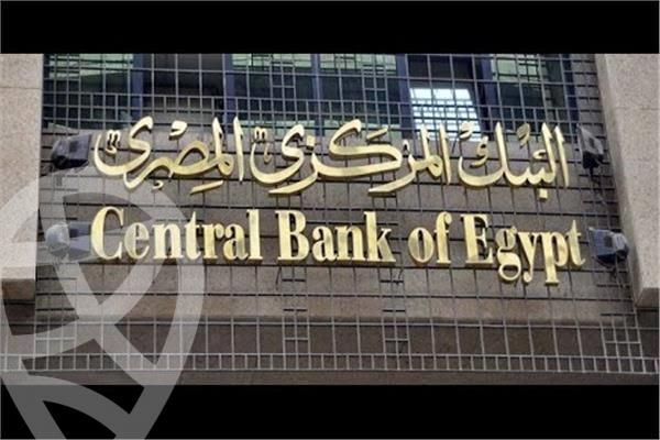 مشروع دار مصر ضمن مبادرة التمويل العقاري 2021