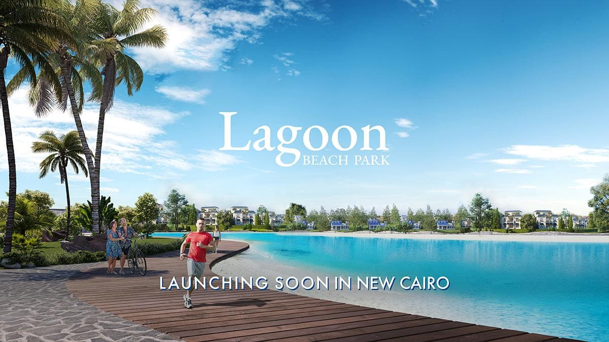 lagoon beach park