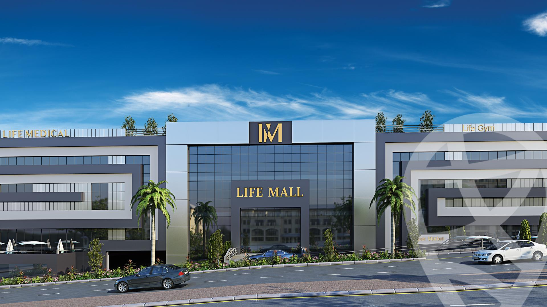Reasons to live in Life Medical Mall in New Cairo